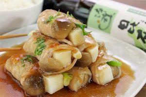 Thịt heo cuộn măng